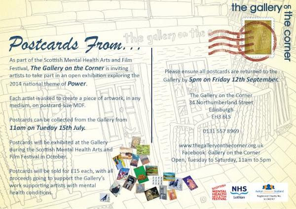 Gallery on the Corner postcard competition