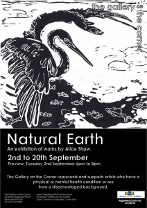 natural earth - Gallery On The Corner