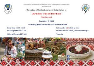 ukrainian craft fair poster Dec 2014