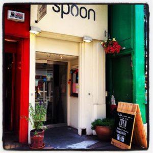 spoon exterior