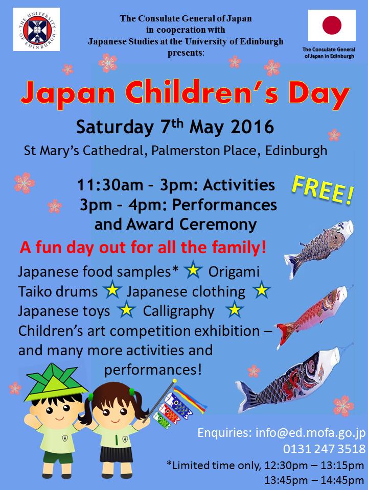 Japan Children S Day 2016 The Edinburgh Reporter